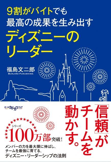 mailディズニー3表1画像.jpg