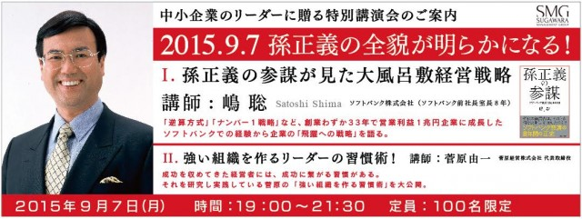 2015.9.7.jpg