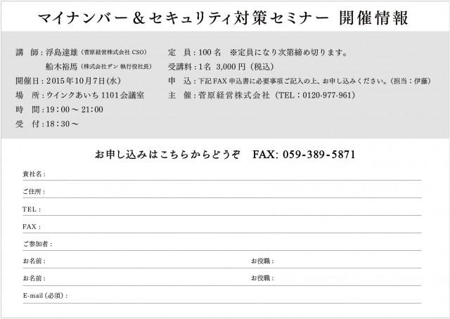 back (2).jpg