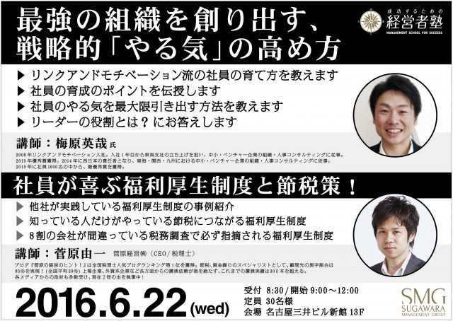 front (4).jpg
