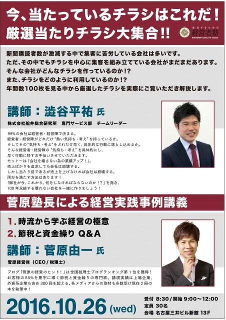 flyer (2).jpg