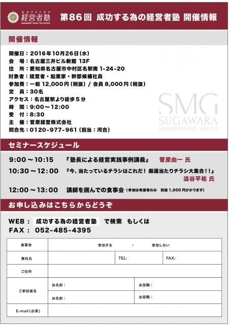 flyer (3).jpg