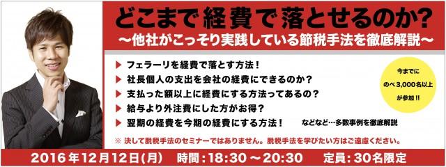 banner(入稿).jpg