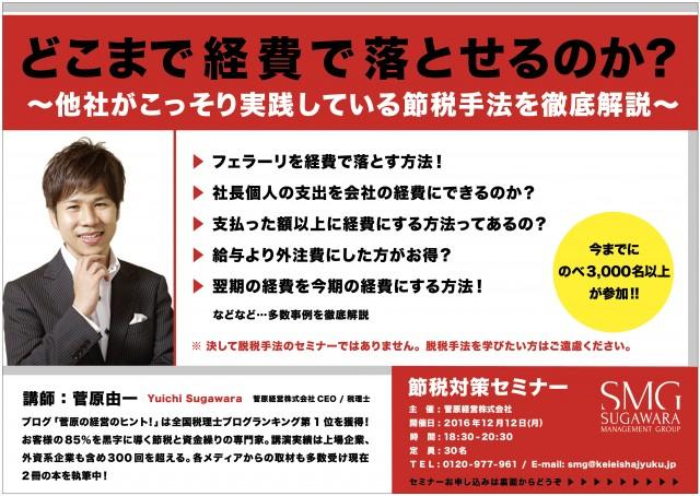 front(入稿).jpg