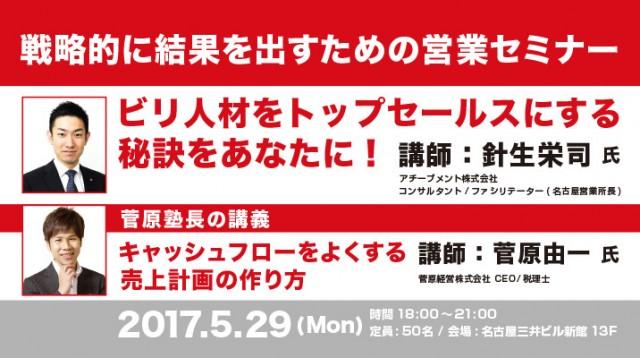 5月_FB banner.jpg