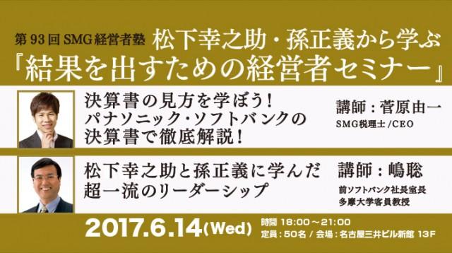 6譛・FB banner.jpg