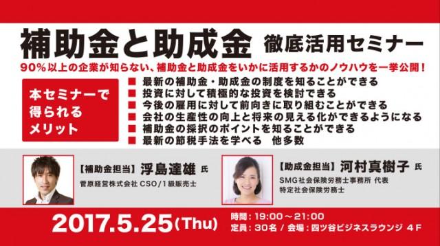 6譛・2 FB banner.jpg