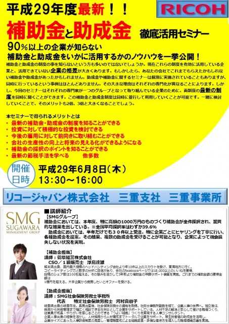 スライド1 (1).JPG