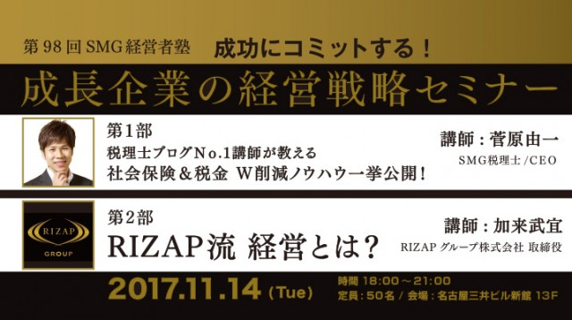 11月 banner.jpg