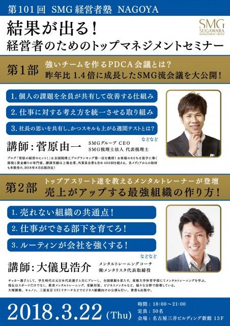 front.jpg