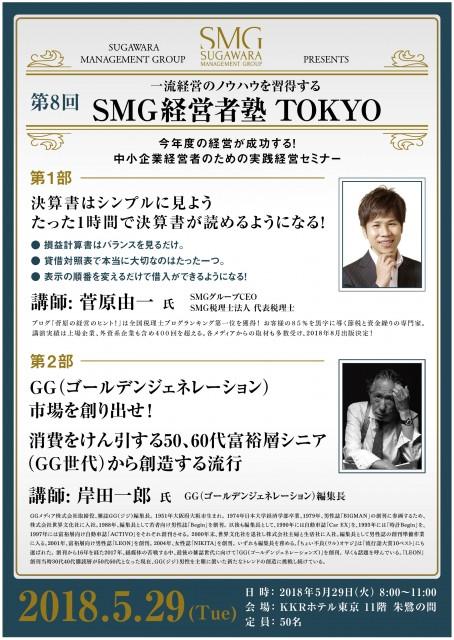 tokyo_1.jpg