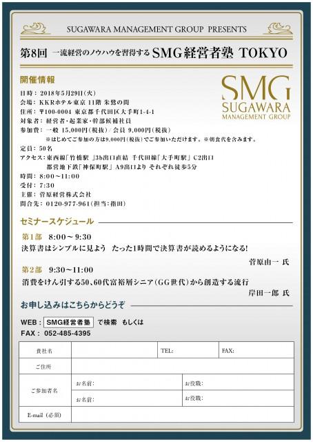 tokyo_2.jpg