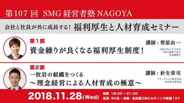 nagoya.jpg